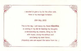 invitation marriage wording for marriage invitations invitation for marriage special