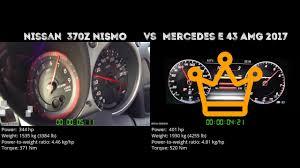 nissan 370z nismo australia nissan 370z nismo vs mercedes e 43 amg 2017 0 100 km h youtube
