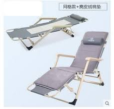 Folding Bed Chair Stainless Steel Deck Chair Folding Chair Folding Bed Lunch Break