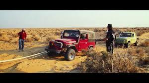 jeep pakistan cholistan desert jeep rally pakistan video dailymotion