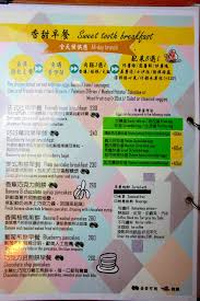 si鑒e auto cdiscount 吃 台南 東區 品質的堅持 友善用餐餐廳 美式早午餐 rolling egg