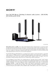 sony home theater 5 1 download free pdf for sony bravia ht is100 home theater manual