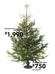 economy u0026 ecology go hand in hand at ikea japan this christmas