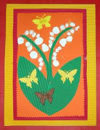 Carte Brin de muguet pour fêter le 1er mai  empreintes des pieds