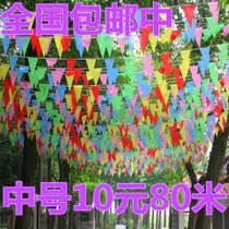 Decorative Flags Wholesale 红鑫宫灯旗帜from The Best Taobao Agent Yoycart Com