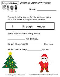 worksheets christmas free printable u2013 halloween u0026 holidays wizard