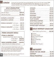 Filet Mignon Menu Lunch Menu House Of Genji