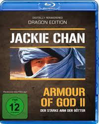 armour of god ii operation condor blu ray germany
