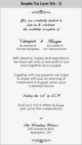 indian wedding invitation wording indian wedding reception invitation paperinvite