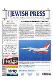 jp011714xx low by jewishpress com issuu