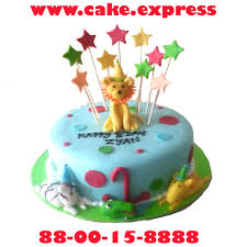 online cake delivery in noida photo cakes midnight delivery