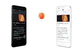 twemoji 2 1 emoji changelog tangoristo u2013 japanese reading for language learners