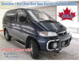 mitsubishi chamonix rhd vehicles sold amazing auto imports