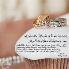 marriage quotes quran 368 best nikah images on muslim islamic quotes and