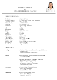 Curriculum Vitae Sample And Format by 9 Best Images Of Nursing Curriculum Vitae Sample Format Sample
