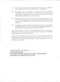 swazi media commentary judge u0027s letter of suspension in full