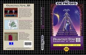Phantasy Star 2 World Map by Phantasy Star Iii Generations Of Doom U2013 High Resolution Logo