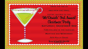 christmas party invitation wording youtube