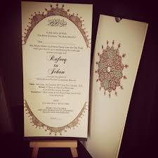 Islamic Invitation Cards 96 Best Invitation Card Images On Pinterest Invitation Cards