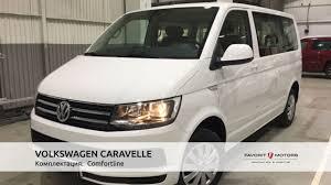 volkswagen caravelle 2017 volkswagen caravelle 2017 youtube