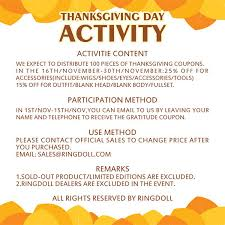 event ringdoll thanksgiving day activity den of
