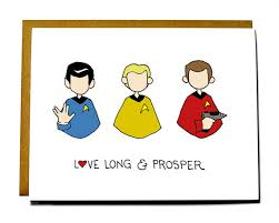trek valentines day cards i this card store https www etsy shop