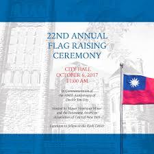 Ceremony Flag Flag Raising Ceremony U2013 Cny Chinese Culture Center