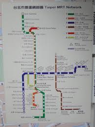 Taipei Mrt Map My 13 Points