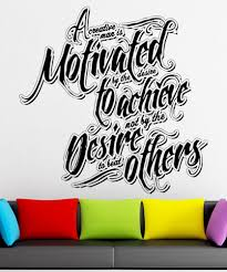 vinyl wall decal sticker a creative man quote 5294