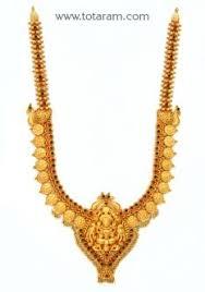 Buy Kasu Mala Lakshmi Ji Krishna Pendant And Chain By Tanishq Gold Jewellery Jewellery