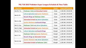 bpl 2017 schedule time table psl 2017 pakistan super league schedule time table youtube