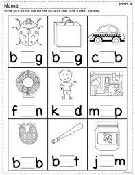 short vowel practice worksheets teacherspayteachers com words
