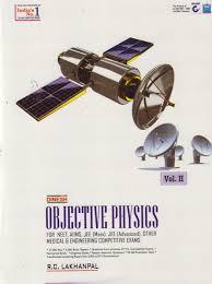 objective physics for neet aiims jee mains jee advanced