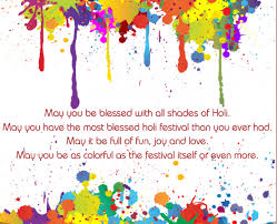 happy holi 2017 best sms whatsapp messages wishes