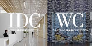 Award Winning Interior Design Websites by Interior Design Competition Iida