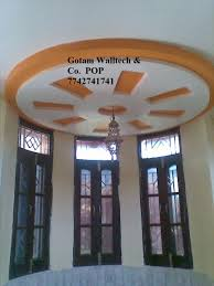 Gyproc False Ceiling Designs For Living Room Album Google