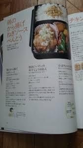 apprendre à cuisiner japonais apprendre le japonais tous les messages sur apprendre le