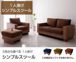 lumos rakuten global market japanese style stool ottoman single
