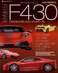 f430 buying guide f430 book photo berlinetta spider scuderia challenge