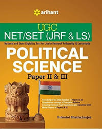 net paper pattern 2015 how to prepare for ugc net political science quora