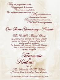 marriage ceremony quotes marriage quotes on wedding cards tbrb info