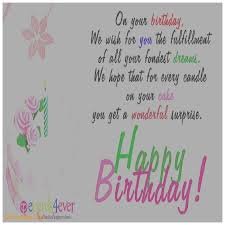 doc 590360 download animated birthday cards u2013 birthday wishes