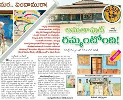 media desia koraput odisha tribes tribal tours india