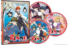 no rin ne collection 1 dvd