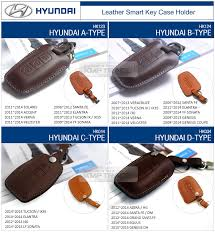 hyundai sonata 2011 accessories promotion leather key holder cover for hyundai 2016