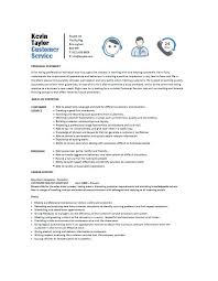 modern resume templates 2016 bank template customer service resume sle objective sles free for
