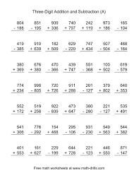 2 digit subtraction no regrouping algebra basics input output math