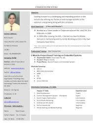 medical assisting externship resume help with kids maths homework