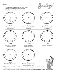 fun math worksheets grade images about on pinterest rd for th