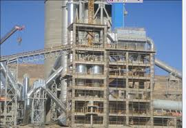 cement factory messebo cement factory p l c head office
